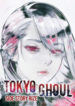 Tokyo Ghoul Side Story Rize